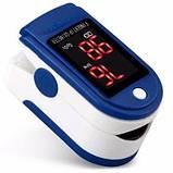 Пульсоксиметр Fingertip Pulse Oximeter | Пульсометр на палець + батарейки в подарунок, фото 3