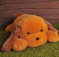 Мягкая игрушка Собака 90 см медовый