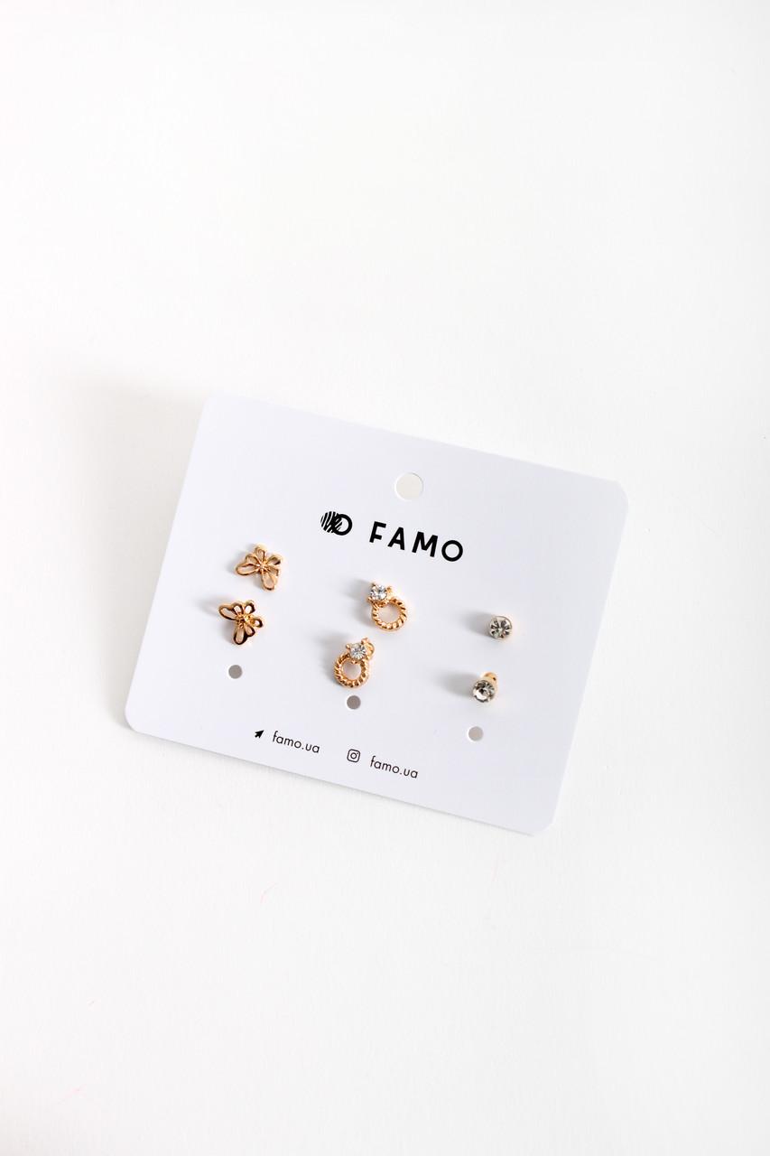 Набор сережек FAMO Флорелль разноцветный Длина 1/1/0.5(см)/ Ширина 1/1/0.5(см) (X110-3-7)