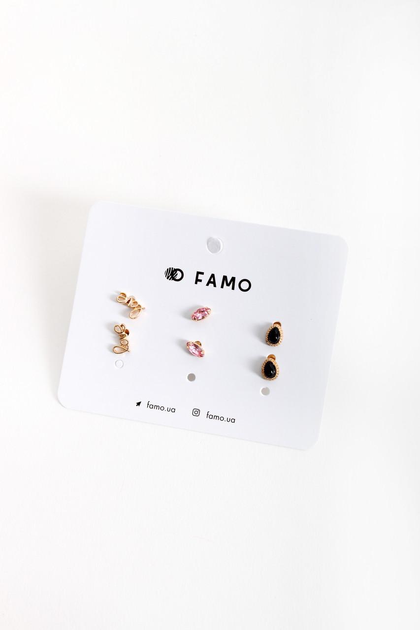 Набор сережек FAMO Хафсия разноцветный Длина 0.2/0.7/0.7(см)/ Ширина 1/0.5/0.7(см) (X111-1-4)