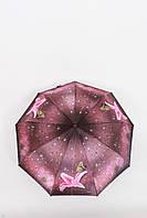 Жіночий парасольку FAMO Парасолька Браель бордовий 117*57*30 (570)