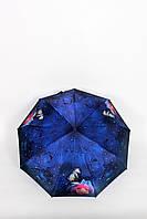 Жіночий парасольку FAMO Парасолька Браель індиго 117*57*30 (570)