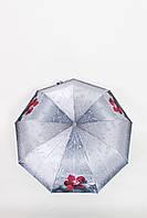 Жіночий парасольку FAMO Парасолька Браель сірий 117*57*30 (570)