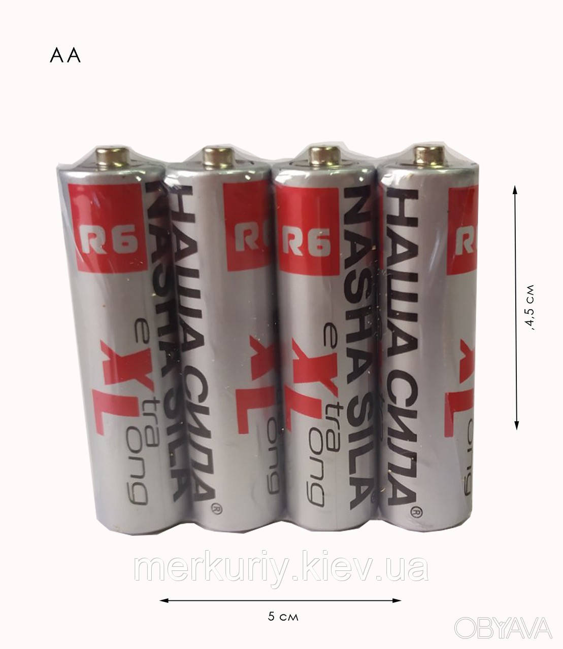 Батарейка НАША СИЛА 4 шт.