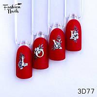 3D-Декор для дизайна ногтей Fashion Nails - 3D наклейки для дизайна ногтей - Слайдер дизайн 3D для маникюра