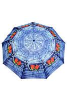 Жіночий парасольку FAMO Парасолька джинсовий троянда Діаметр купола 96.0(см)/ Довжина спиці 55.0(см)/ Довжина