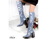 Сапоги , демисезон на устойчивом квадратном каблуке, фото 5