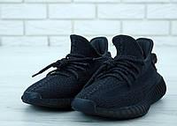 Мужские рефлективные кроссовки Adidas Yeezy Boost 350