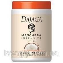 Маска для волосся з кокосовим маслом Euthalia Dajaga Maschera Capelli Cocco Vaso 1000 мл