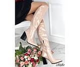 Сапоги , демисезон на устойчивом квадратном каблуке, фото 6