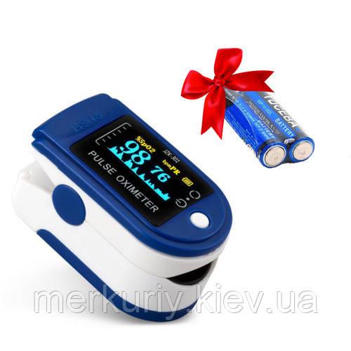Пульсоксиметр Fingertip Pulse Oximeter | Пульсометр на палець + батарейки в подарунок