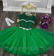 Платье Весны Зеленое нарядное пышное платье