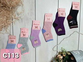 Термо шкарпетки дитячі для дівчинки Алія C113
