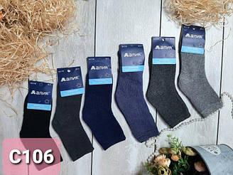 Термошкарпетки підліткові Алія C106