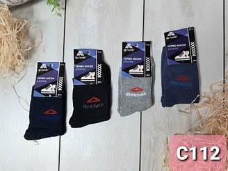 """Шкарпетки підліткові термо """"Алія"""" 36-41 C112"""