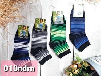 Женские носки в полоску 36-41 Nadin (Украина) 010ndrn