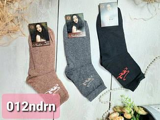 Жіночі шкарпетки Nadin (Україна) 012ndrn