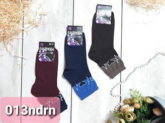 Жіночі шкарпетки 36-41 Galzemoda (Україна) 013ndrn
