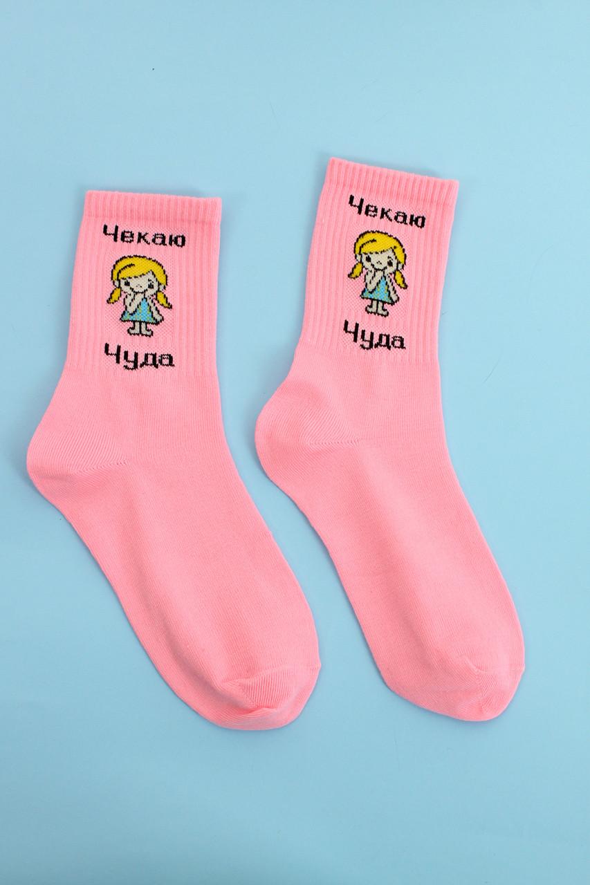 Женские носки FAMO Носочки Мерли розовые 36-41 (N-1401)
