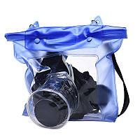 Водонепроницаемый чехол для зеркальных камер (подводный бокс) Alitek Синий