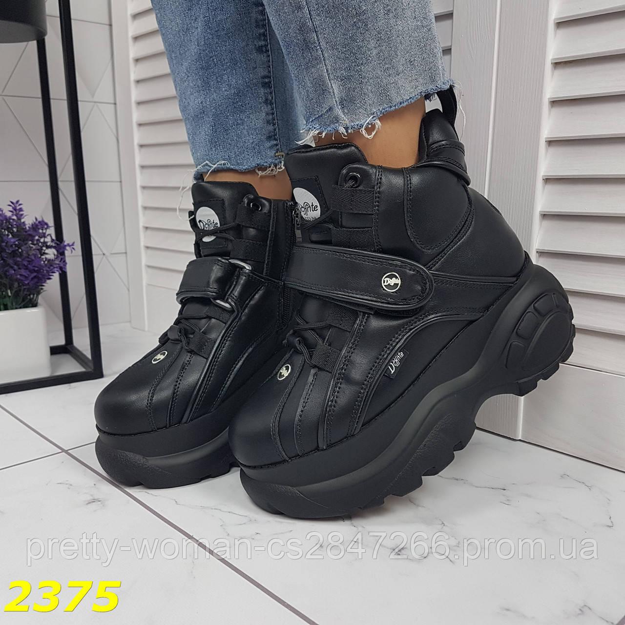 Кросівки, черевики на високій платформі зимові чорні