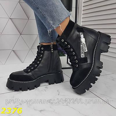 Ботинки зимние на массивной тракторной подошве натуральная кожа и замша