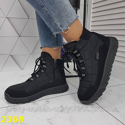 Дутики ботинки спортивные зимние термоботинки на шнуровке