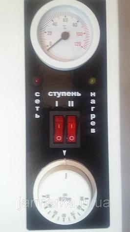 Котел электрический ТЕМП 9 кВт. 220/380 Вт с насосом и баком, фото 2