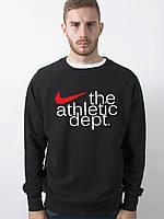 Свитшот мужской спортивный NIKE the athletletic dept Найк