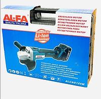 Угловая шлифовальная машина аккумуляторная Alfa ALCAG125