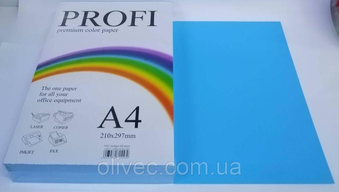 Папір офісний синій двосторонній А4 Profi Deep TURQUOISE