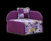 Детский диван Артемон