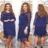 Праздничное женское платье большого размера  48,50,52,54, фото 3