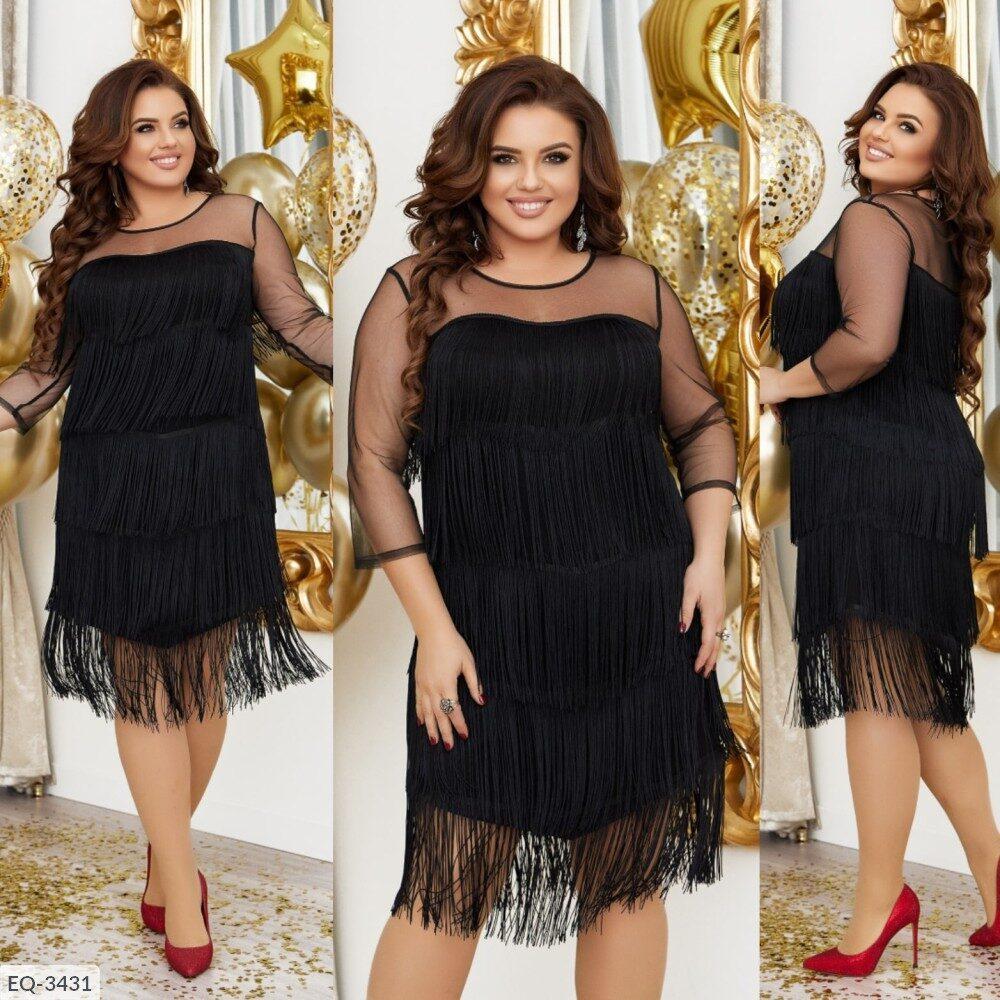 Праздничное женское платье большого размера  48,50,52,54
