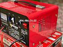 Зарядное устройство Forte CB-15S, фото 5