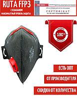 Респиратор FFP3 С КЛАПАНОМ RUTA Рута ФФП3 (черный), многоразовая маска для лица ОРИГИНАЛ
