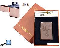 Электроимпульсная зажигалка HONGLU Eagle (USB)