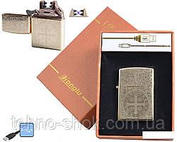 Електроімпульсна запальничка HONGLU (USB) №4777-4
