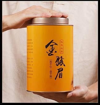 Чорний чай 500 г, крупнолистовий чай, чорний улун, китайський чай