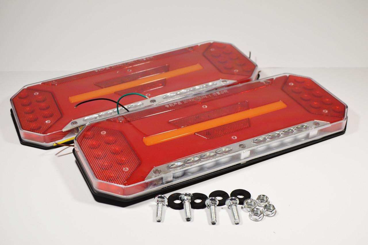 Фонарь LED задний до Автомобильной техники, грузовиков, сельхозтехники (Бегущий поворотник)
