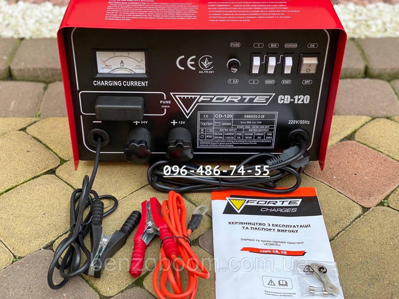 Зарядно-пусковое устройство Forte CD-120