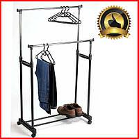 Стойка вешалка для одежды напольная металлическая на колёсах для дома телескопическая передвижная двойная