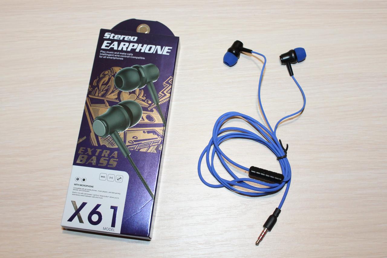 Наушники с микрофоном X61 Blue