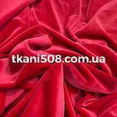 Велюр Стрейч (Спорт) Красный (3)