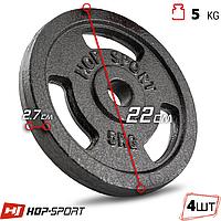 Сет из металлических дисков Hop-Sport Strong 4x5 кг для штанги и гантель