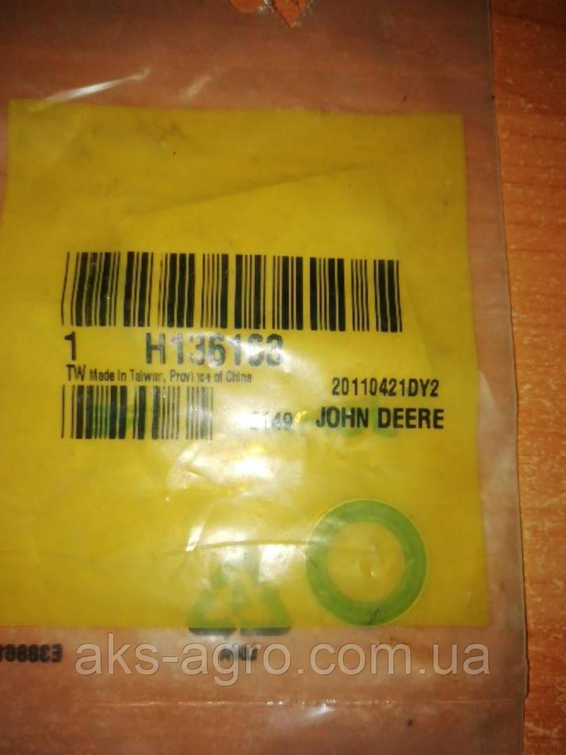 Манжета клапана гідростатики Z53139 JD9500/9670STS/S670/S690 H136163