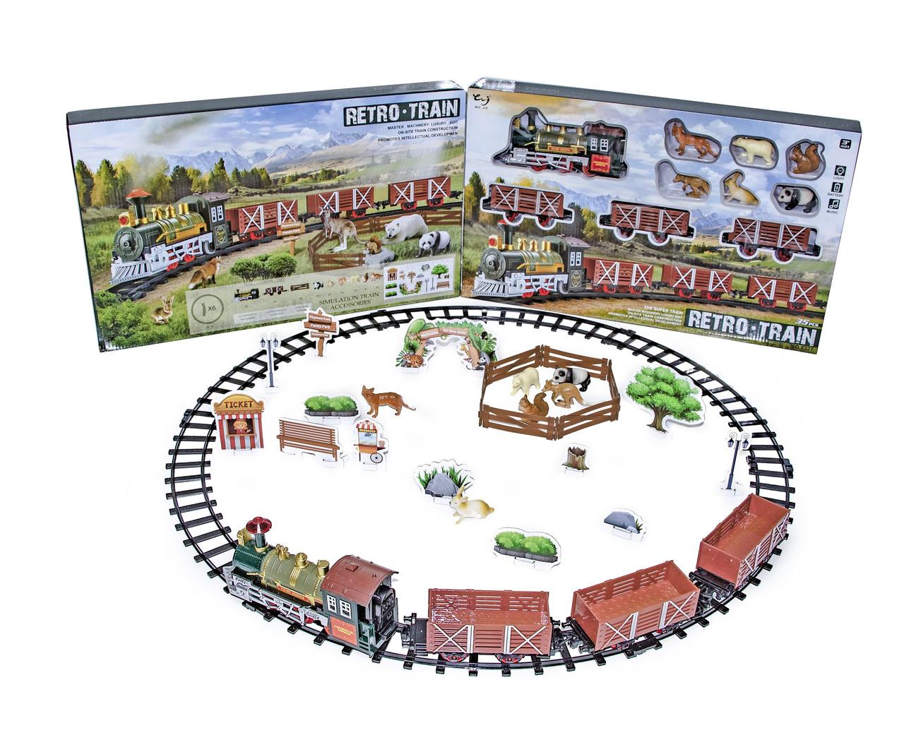 Детская Железная Дорога Retro Train с фигурками