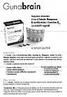 Gunabrain (GUNA, Италия). 30 таб, 25 г. 6 активных ингредиентов для хорошей работы мозга и памяти, фото 3