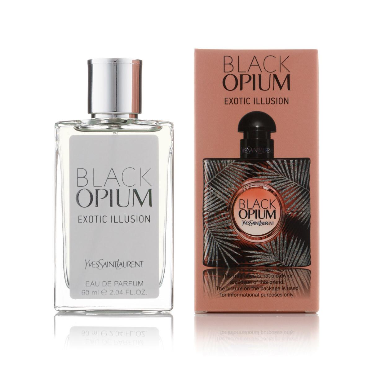 Женский мини парфюм Yves Saint Laurent Black Opium Exotic Illusion - 60 мл