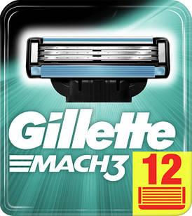 Змінні касети Gillette Mach 3  12 шт